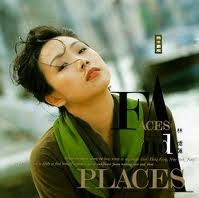 都市觸覺Part III: Faces & Places