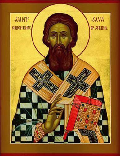 St Sava I First Archbishop Of Serbia