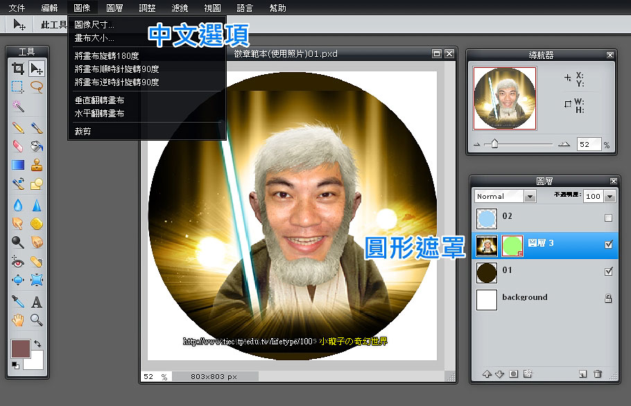 201103class03.jpg