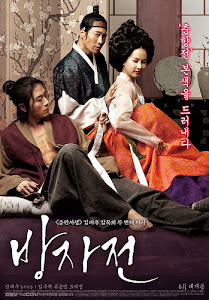 Người Hầu - The Servant poster