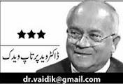 Dr. Ved Pratap Vaidik Column - 29th September 2013