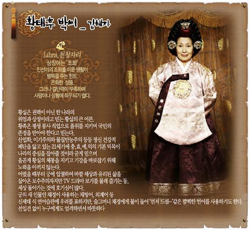宮野蠻王妃06