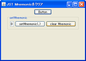 ClearMnemonic.png