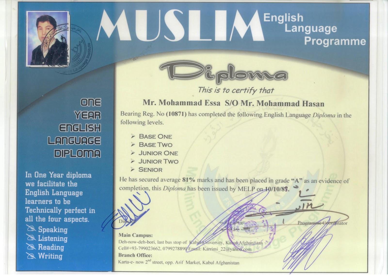 mohammad esa sahel resume
