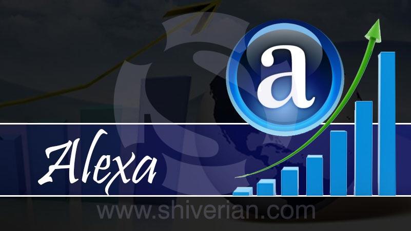 Mendaftar Alexa Pro Basic Gratis