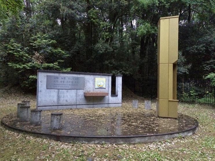 追悼碑を正面から見た様子。ちなみに小径方面は正面ではなく、顕彰碑の方向を向いていた。