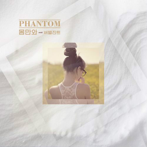 [Single] Phantom - Come as You Are