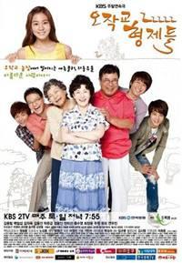 Ojakgyo Brothers | Ojakgyo Hyungjedeul | 오작교 형제들 | Gia đình Ojakgyo Ojakgyo