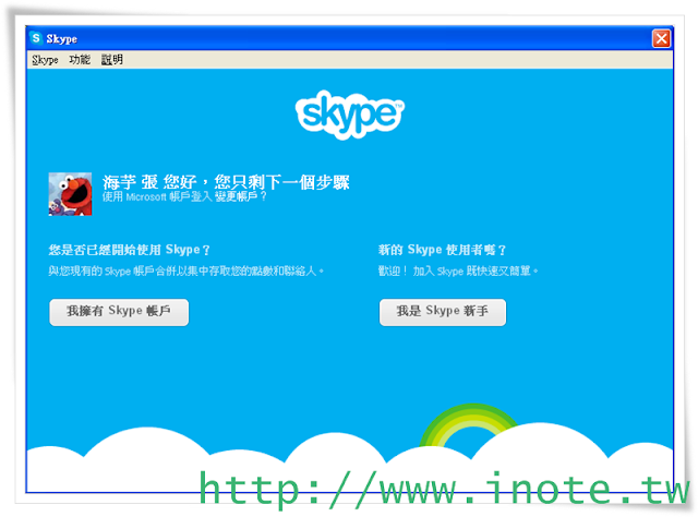 SKYPE WITH MSN ACCOUNT TRANS 5