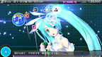 【初音ミク Project DIVA】「PS4」版に向けて準備中!後は「F 2nd次第!」