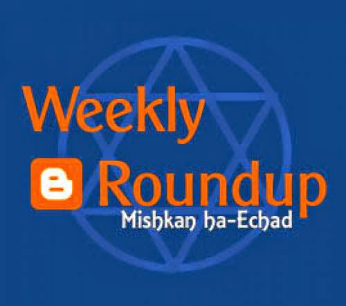Weekly Roundup Roots And Anniversaries