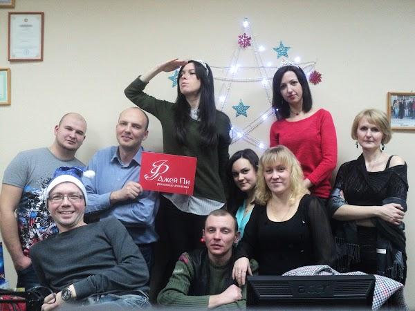 актуальные вакансии вакансии на заправке джипивымпел саратов Россия, Республика