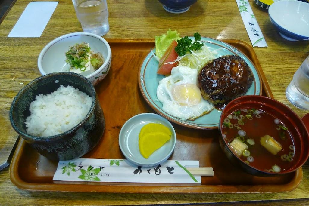 teishoku miyajima