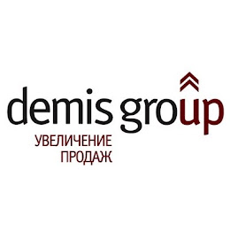 DEMIS GROUP logo