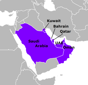 Gulf States (GCC)