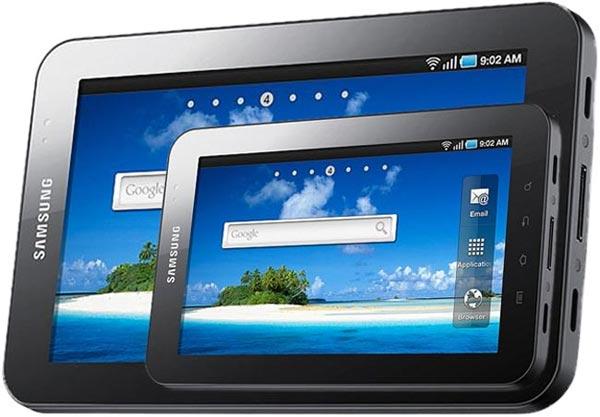 Samsung Galaxy Tab 2 Price