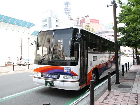 九州産交バス「やまびこ号」 3019 大分到着