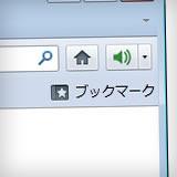 消音 0.9.8