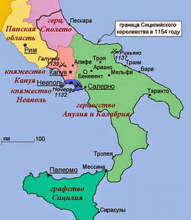 Италия в 11 веке
