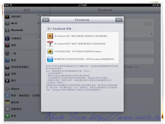 iOS%25206 29
