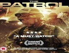 فلم The Patrol 2013 مترجم
