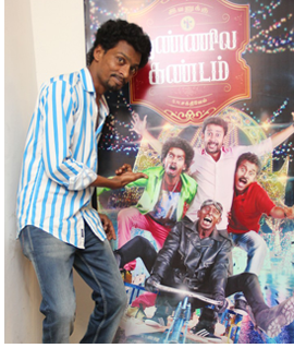 Ivanukku Thannila Gandam Audio Launch