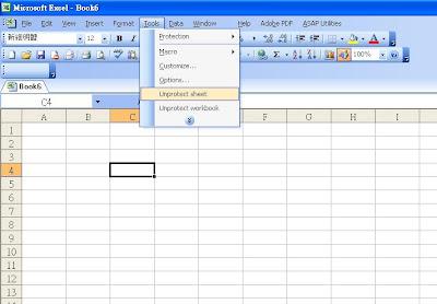 Forget Password – Crack Excel Worksheet Protection Password ...