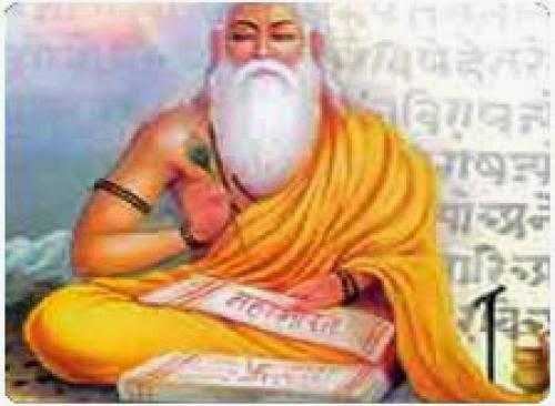 Guru Purnima Sms Guru Purnima Sms Messages Guru Purnima Festival