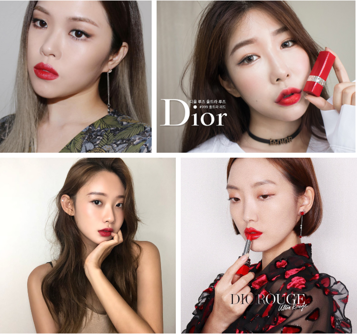 Son Dior Ultra Rouge 999