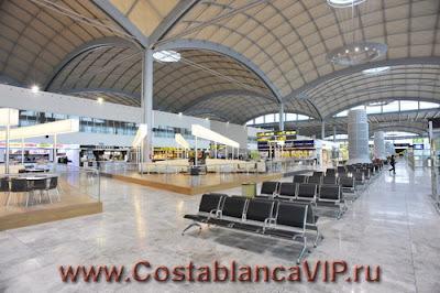 Аликанте, аэропорт, Alicante, aeropuerto, Costa Blanca, CostablancaVIP, недвижимость в Испании, Коста Бланка