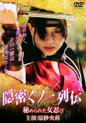 Saori Hara Female Ninja Spy 18+