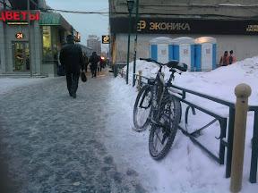 велосипед возле метро павелецкая