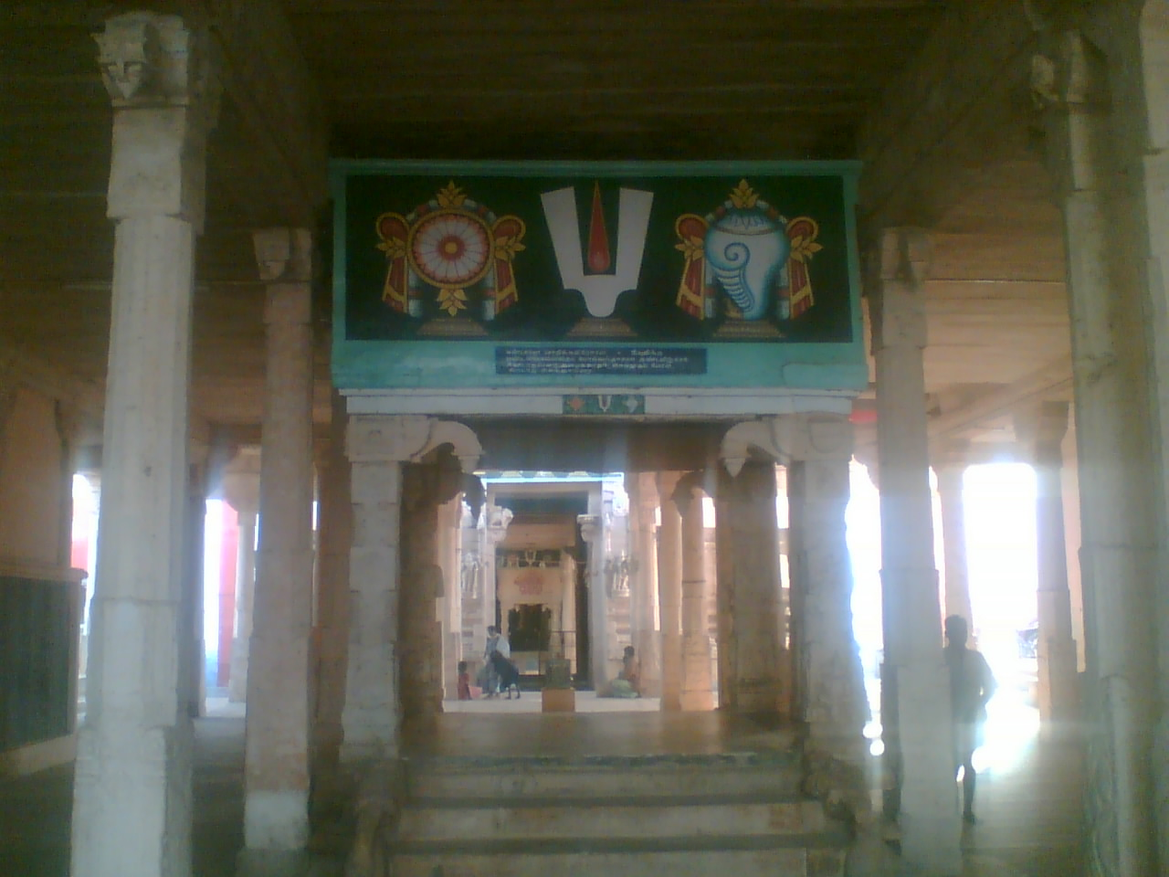 Sri Magara Nedunguzhai Kadhan Perumal Temple (Thirupperai) Tirunelveli - Divya Desam 69
