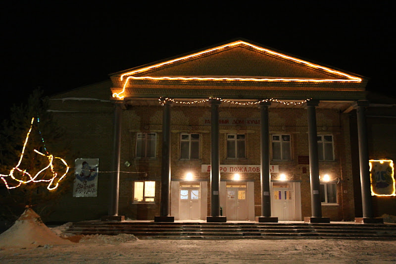 Воронеж погода на месяц смотреть