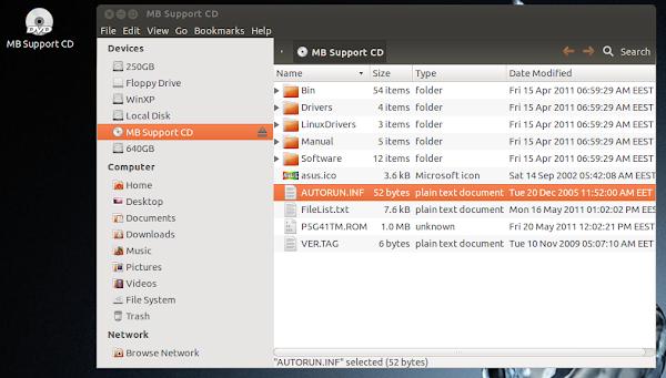 Оптичен дисковод в Ubuntu