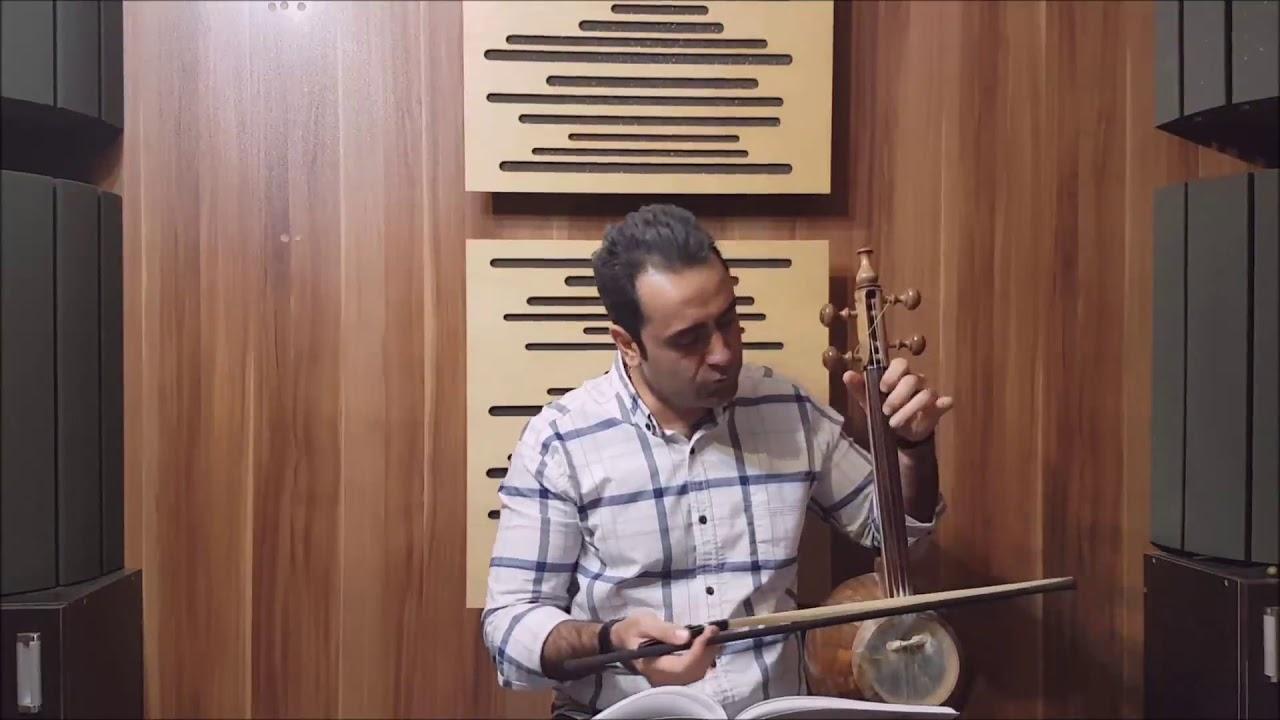 دانلود اجرای تمرین ۳۴ کتاب اول هنرستان روح الله خالقی ایمان ملکی کمانچه