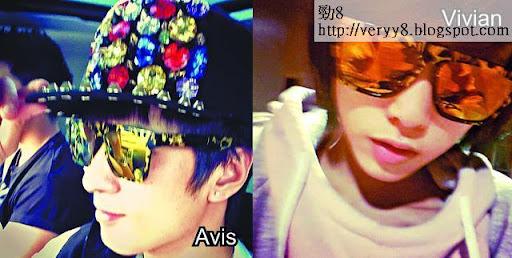 周秀娜男友陳偉成(Avis)和羅彩玲(Vivian)的床照