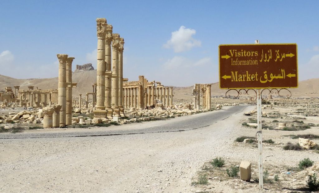 Near East: Recapture of Palmyra reveals more shattered antiquities