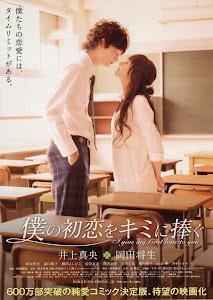 Tình Đầu Dành Hết Cho Em - I Give My First Love To You poster