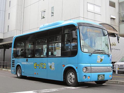 千歳市循環型コミュニティバス「ビーバス」 Bコース専用車両(千歳相互バス)