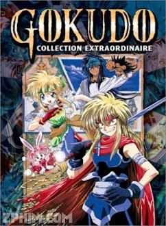 Vương Quốc Phù Thủy - Gokudo (1999) Poster