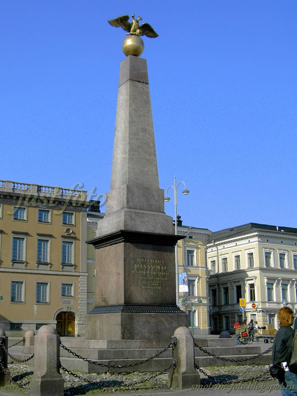 Памятники Хельсинки