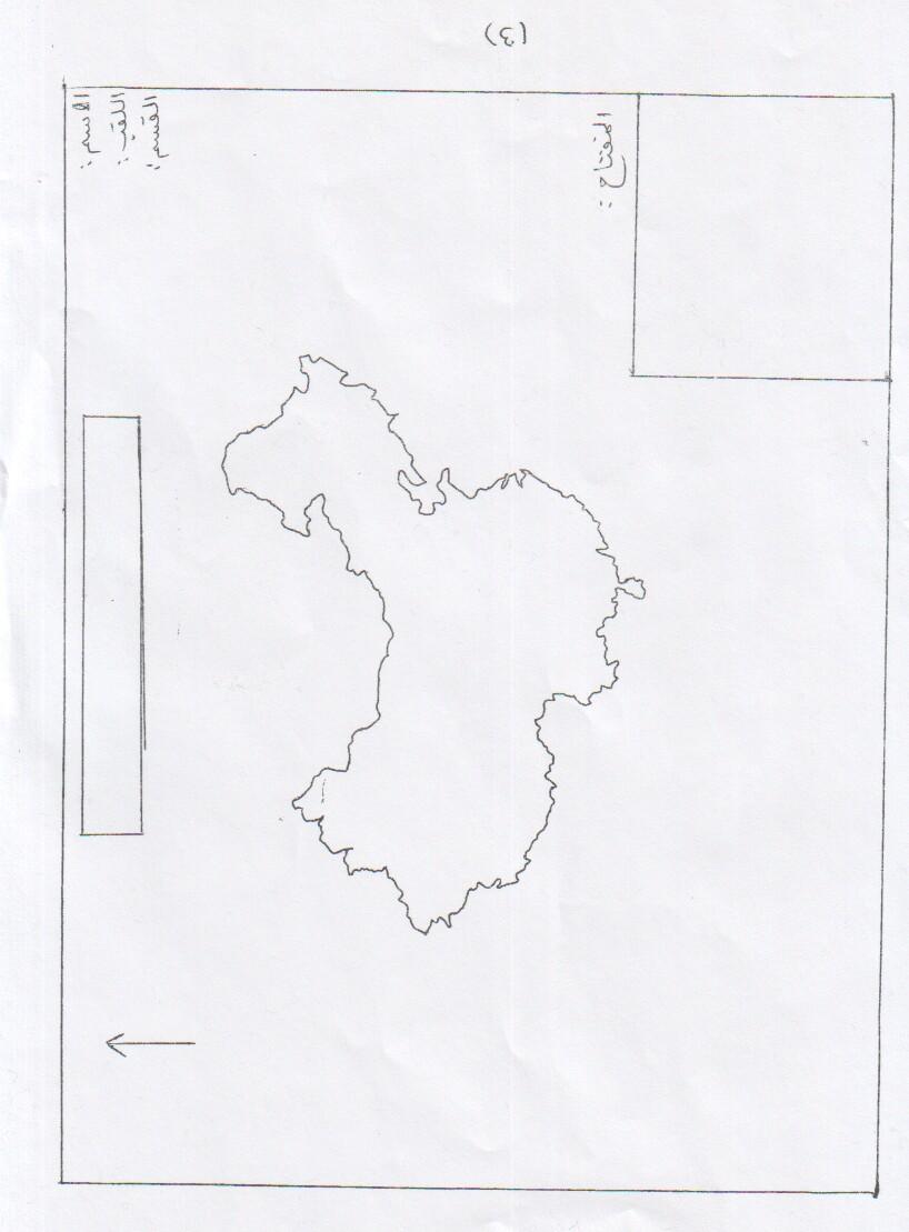 اختبار الفصل الثاني في مادة الاجتماعيات التاريخ و الجغرافيا السنة الثانية متوسط Scan-110228-0015.jpg