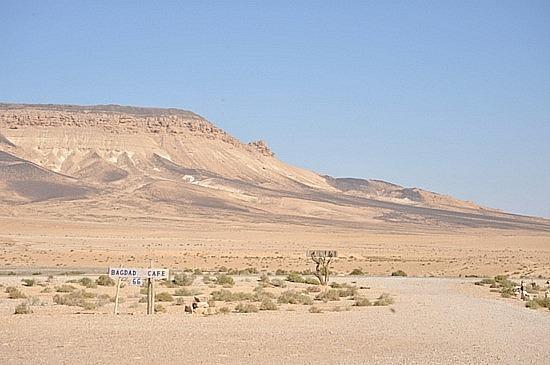 Gurun Suriah