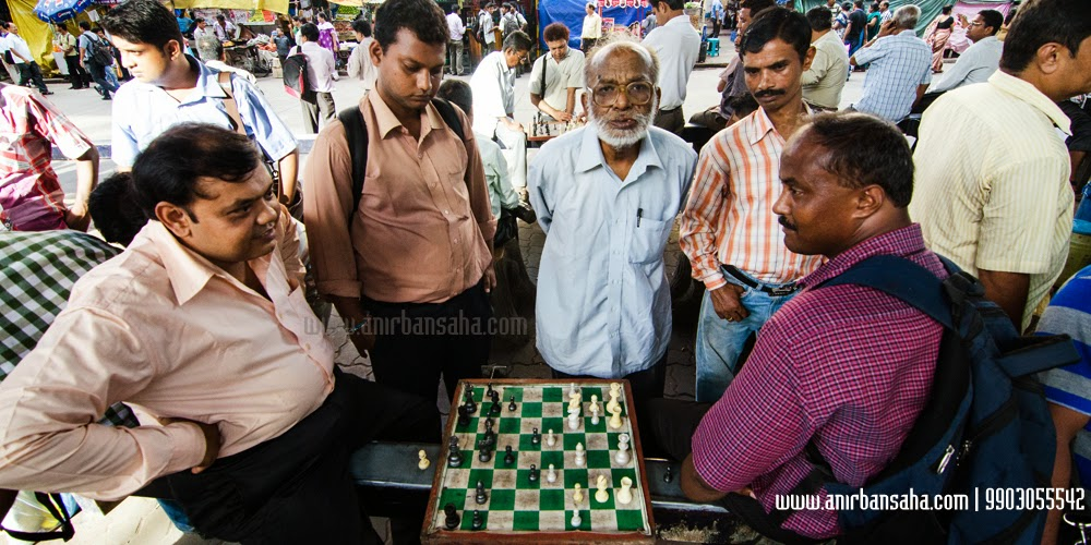 gariahat chess players, kolkata chess players