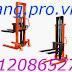 Xe nâng tay cao 500/1000/1500/2000kg nâng cao 1.6m giá rẻ, siêu cạnh tranh - www.xenang.pro.vn - 01208652740 Huyền