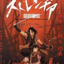 Poster Phim Kiếm Khách Quái Dị