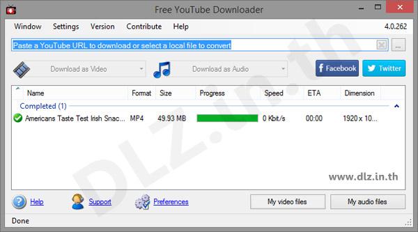 ดาวน์โหลด Free YouTube Downloader 4 โหลดโปรแกรม Free YouTube Downloader ล่าสุดฟรี