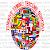 Türkiye Yeminli Tercüme Bürosu