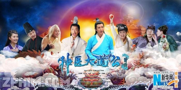 Ảnh trong phim Tân Thần Y Đại Đạo - New Legend God of Medicine 1